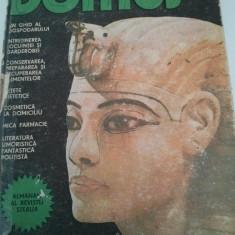 Domus, Almanahul Revistei Steaua, 1984, Un ghid al gospodarului pentru intretinerea casei si garderobei - Revista casa