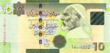 LIBIA █ bancnota █ 10 Dinars █ 2011 P78Aa SERIE 1 semnatura 8 █ UNC necirculata