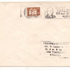 Plic omagial - 100 de ani de la nasterea lui NICOLAIE TITULESCU