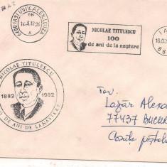 Plic omagial- 100 de ani de la nasterea lui NICOLAIE TITULESCU