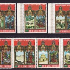 GUINEA ECUATORIALA 1975 PASTI - Timbre straine