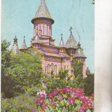 Bnk cp Timisoara - Catedrala Mitropoliei Banatului - circulata - Carte Postala Banat dupa 1918