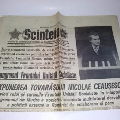 Ziar Scanteia 24 mai 1974