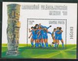 UNGARIA 1986 FOTBAL CUPA MONDIALA, Nestampilat