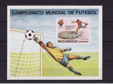 MOZAMBIC 1981 FOTBAL CUPA MONDIALA NEDANTELAT