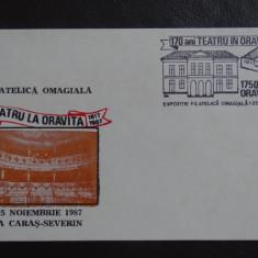 Plic Efect filatelic-Expozitie Filatelica Omagiala 170 de teatru in Oravita-87-1