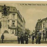 763 - IASI, Piata Unirii animee - Old Postcard, real PHOTO - used - 1941