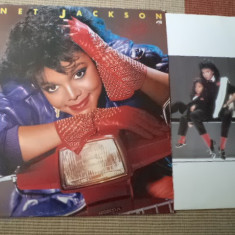 janet jackson Dream Street album muzica pop disc vinyl lp 1984
