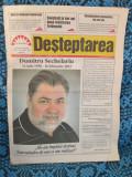 DESTEPTAREA (ziarul lui DUMITRU SECHELARIU din ziua inmormantarii sale - 18 februarie 2013 - DE COLECTIE!!!)