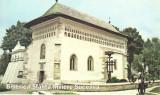 Carte postala Bucovina SV089 Suceava  - Biserica Sfanta Inviere - necirculata