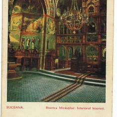 2301- SUCEAVA, Biserica Mirautilor, interior - old postcard - unused - Carte Postala Bucovina 1904-1918, Necirculata, Printata