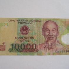 BBS1 - VIETNAM - 10 000 DONG