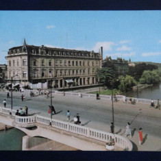 CP - Circulat - Oradea - Carte Postala Crisana dupa 1918