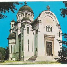 #carte postala(ilustrata)-CRAIOVA-Biserica Madona Dudu