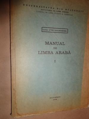 manual de limba araba tiraj 130 exemplare yves goldenberg arhiva rh okazii ro manual limba araba pentru incepatori manual limba araba