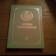 CANTARILE PENTICOSTARULUI -- Editura Institutuli Biblic si de Misiune al Bisericii Ortodoxe Romane, 2004, 372 p. - Carti bisericesti