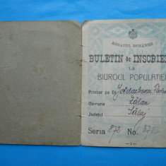 HOPCT ROMANIA BULETIN DE INSCRIERE LA BIUROUL POPULATIEI -ZALAU SALAJ - Pasaport/Document, Romania 1900 - 1950