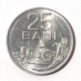 G6. ROMANIA 25 BANI 1982 UNC **