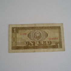 BBR1 - 1 LEU - EMIS IN ANUL 1966 - Bancnota romaneasca