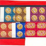 RO-153=ROMANIA 1961-Medalii J.O.Roma, Serie de 6 timbre, bloc de 4, Nedantelate, MNH - Timbre Romania