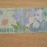 BBR1 - 10 000 LEI - EMISA IN ANUL 2000 - POLIMER - Bancnota romaneasca