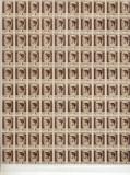 COALA TIMBRE REGELE MIHAI 1 LEU  LEI 1945-1947, Nestampilat