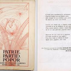 Patrie, Partid, Popor - Culegere de literatura patriotica, literatura comunista
