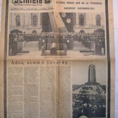 Ziarul SCINTEIA 25 MARTIE-1965 - Revista vintage