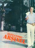 -Y- ALEXANDRU ARSINEL -  ( CA NOU ! ) DISC VINIL LP