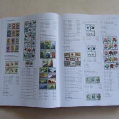 R.P.CHINA - CATALOGUL MARCILOR POSTALE EDITIE 2013