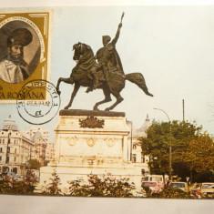 Maxima Mihai Viteazul