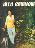 -Y- ALLA BAIANOVA - ( CA NOU ! )  DISC VINIL LP