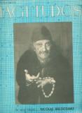 -Y-HAGI TUDOSE - DELAVRANCEA /  NICOLAE BALTATEANU - ( CA NOU ! ) DISC VINIL LP, electrecord