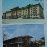 2 carti postale scrise olograf si expediate de scriitorul Dan Desliu din Cuba si China, in 1961 si respectiv 1963 - Autograf