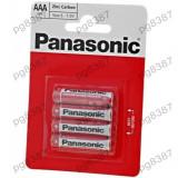 Baterie AAA, LR03, zinc-carbon, 1, 5V, Panasonic - 050354