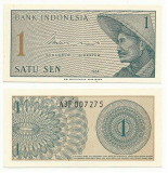 INDONESIA  - Lot 2 Bancnote UNC  !!!