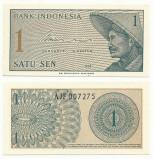 INDONESIA  - Lot 2 Bancnote UNC  !!!