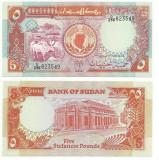 SUDAN  5 Pounds 1991 - UNC  !!!