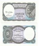 EGIPT  - Lot  2 Bancnote - UNC  !!!