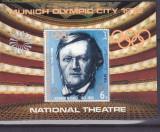 YEMEN 1971 JOCURILE OLIMPICE MUNCHEN COTA MICHEL 12 EURO