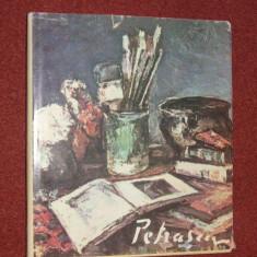 Acad. George Oprescu - Gheorghe Petrascu - Album Arta