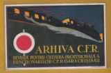 CHISINAU RECLMA REVISTEI ARHIVA CFR