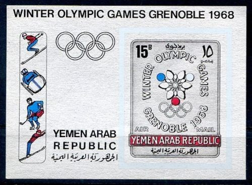 YEMEN 1967 JOCURILE OLIMPICE DE IARNA GRENOBLE COTA 40 EURO