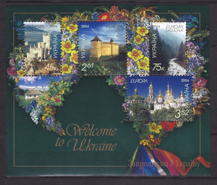 UCRAINA 2004 EUROPA