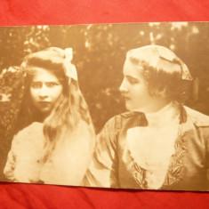 Fotografie- Ilustrata - Familia regala ( ?), inc.sec.XX