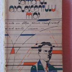 ROMANUL ADOLESCENTULUI MIOP - MIRCEA ELIADE, Anul publicarii: 1988
