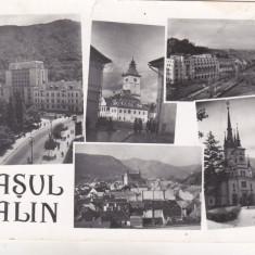 Bnk cp Orasul Stalin - Vedere - uzata