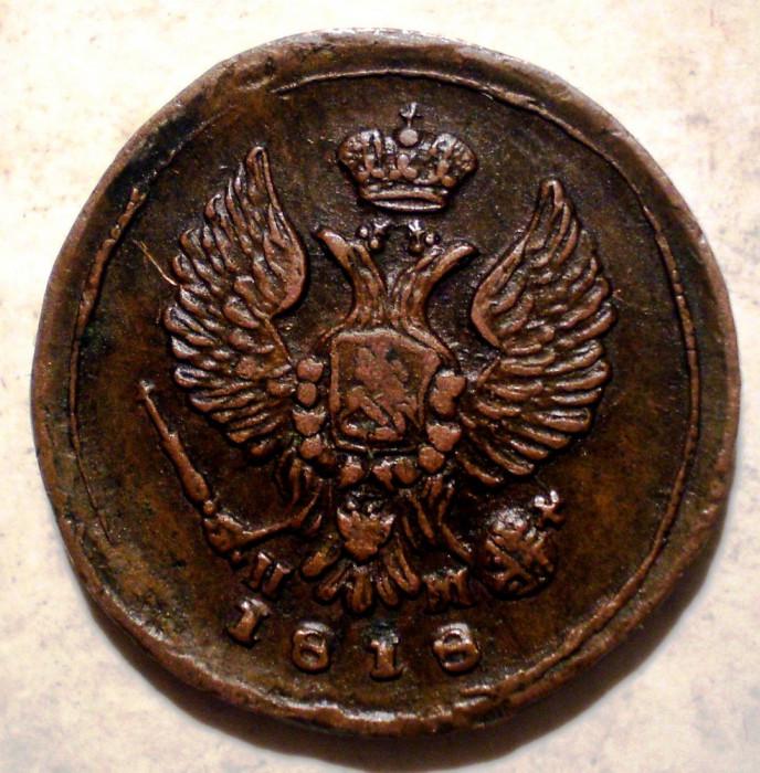 F.053 RUSIA ALEXANDER I  1 DENGA 1/2 KOPEICA COPEICA 1818