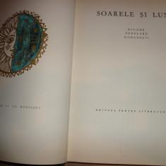 Soarele si luna / balade populare romanesti / ilustratii- Val Munteanu ) - Carte de povesti