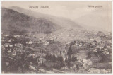 Sacele (Brasov),Vedere partiala,necirculata,interbelica